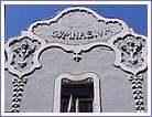 Štít na budove bývalého evanjelického gymnázia v Rožňave