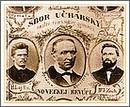 ČAsť tabla zboru profesrov Prvého slovenského gymnázia v Revúcej z roku 1868